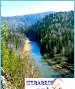 Активний відпочинок з дітьми на Уралі - можливість насолодитися природним пишнотою