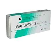 Амоксицилін при вагітності фото