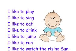 Англійські вірші про дієслова