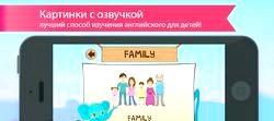 Англійська для дітей. Вивчаємо кольори