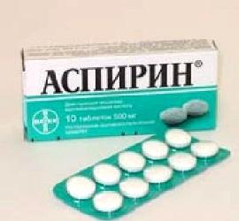 Аспірин при вагітності фото