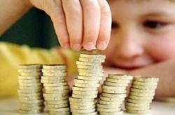 Бюджет для дитини
