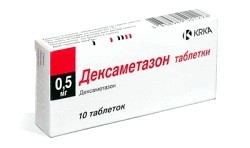 Дексаметазон при вагітності фото