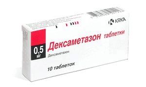 Дексаметазон при плануванні вагітності фото