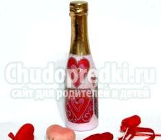 Декупаж пляшки шампанського «Серденька» на день Святого Валентина. Майстер клас з покроковим фото фото