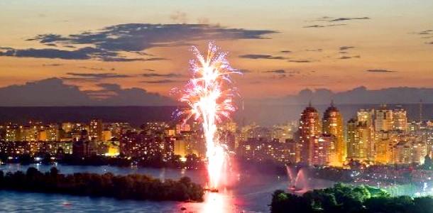 День Києва 2014: заходи в місті
