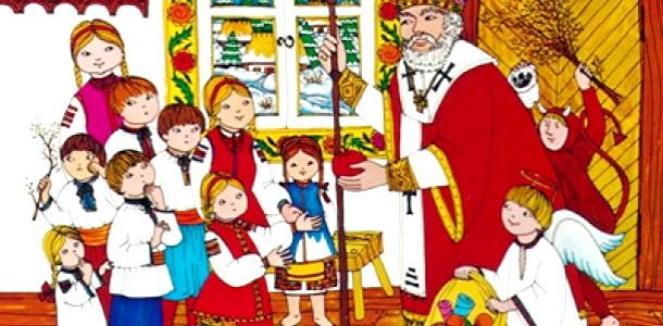 День Миколая: у Софії Київській відкриють резиденцію Святого Миколая фото