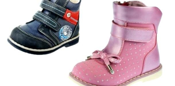 Десятка демісезонного взуття для діток (ФОТО)