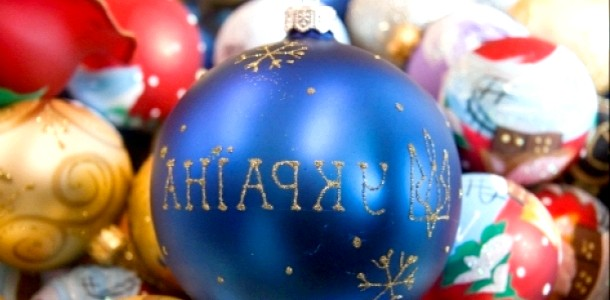 Дитяча Афіша на 13-14 грудня