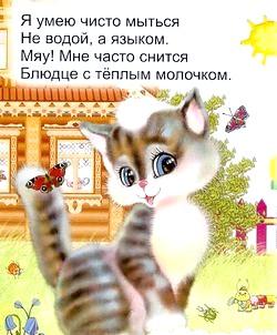 Дитячі загадки про домашніх тварин фото