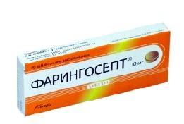 Фарингосепт при вагітності