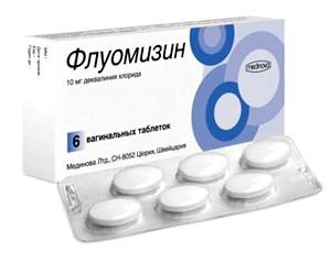 Флуомізин при вагітності
