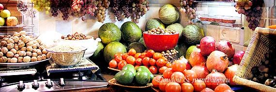 Фолієва кислота (вітамін B9)
