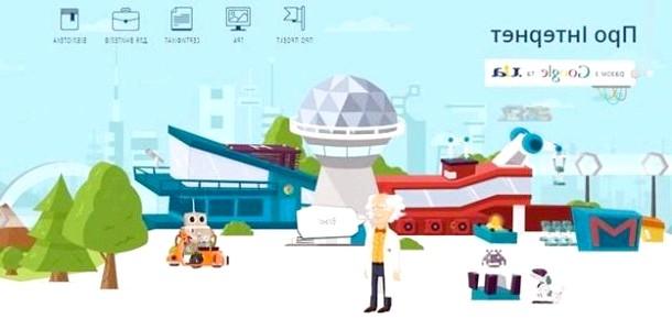 Google запустив сайт для дітей та вчителів про безпеку в Інтернеті