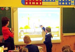 Інтерактивні уроки в школі фото