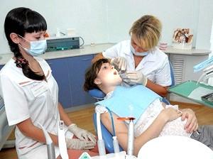 Як лікувати зуби при вагітності фото