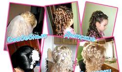 Як визначитися у виборі весільної зачіски? фото
