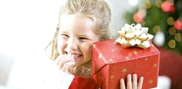 Як правильно вибирати подарунки