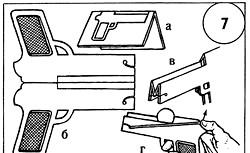Як зробити з паперу пістолет