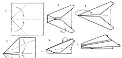 Як зробити літак з паперу