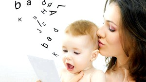 Як вчити дитину говорити
