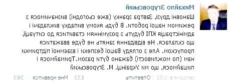 Київський 11-класник кожен день проводить масову зарядку