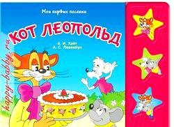 Книги для дитини в 3 роки фото