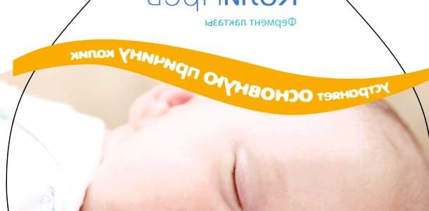 Кольки у немовляти. Як допомогти? фото