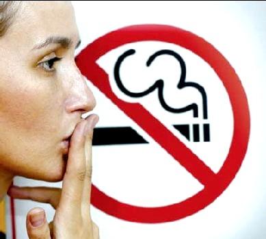 Куріння під час вагітності фото