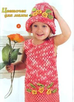 Літні шапочки гачком для дітей