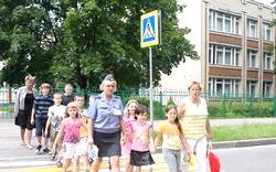 Літо, діти та дорога фото