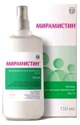 Мірамістин при вагітності фото