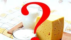 Молочні продукти. Користь чи шкода?