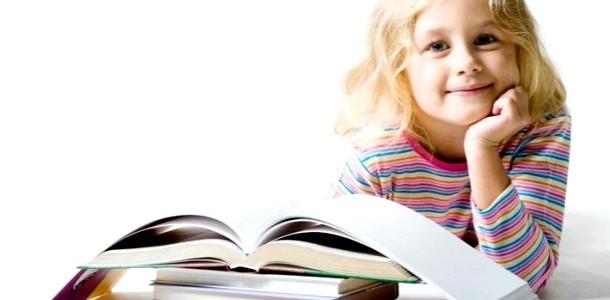 Початкова школа: що повинен знати майбутній першокласник фото