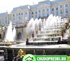 Недорогий відпочинок з дітьми в Петербурзі