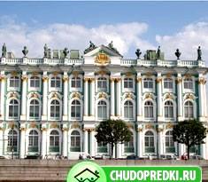 Недорогий відпочинок в Санкт - Петербурзі з дітьми