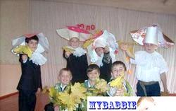 Незвичайний свято осені в початковій школі