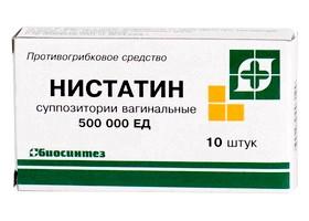 Ністатин при вагітності