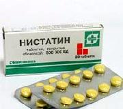 Ністатин при вагітності фото