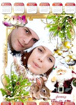 Новорічний фотошаблон 2010