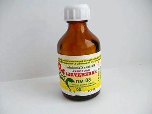 Знеболюючі при вагітності