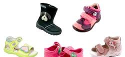 Ортопедичне взуття - запорука здоров'я вашої дитини