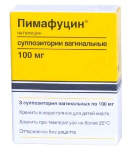 Пимафуцин при вагітності