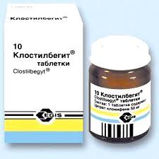 Планування вагітності і стимуляція овуляції: Клостилбегит (Кломіфен)