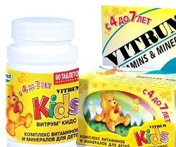 Підбираємо вітаміни для дітей до року фото
