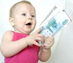 Допомога на дітей буде виплачуватися по-новому