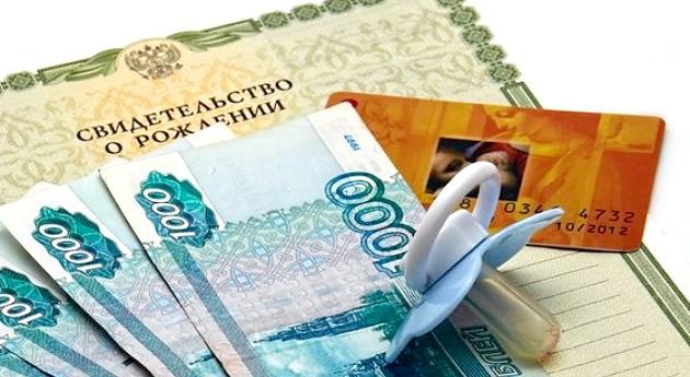 Посібники в 2015 році в РФ