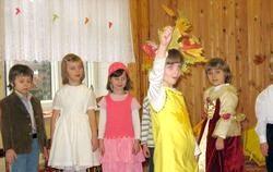 Свято осені в дитячому садку фото