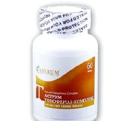 Застосування токоферолу при вагітності