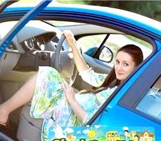 Подорожі на автомобілі під час вагітності